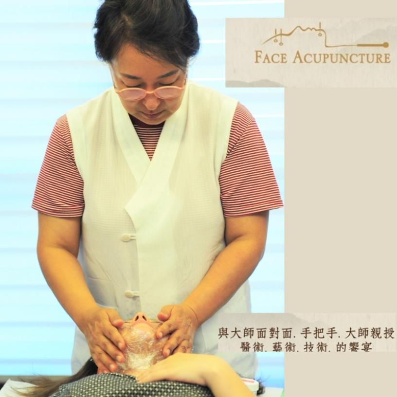 台灣顏面針灸醫學會