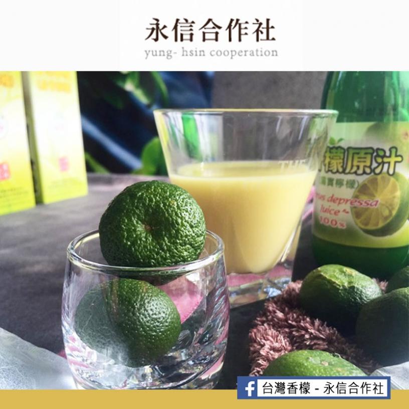 屏東香檬宅配x永信合作社