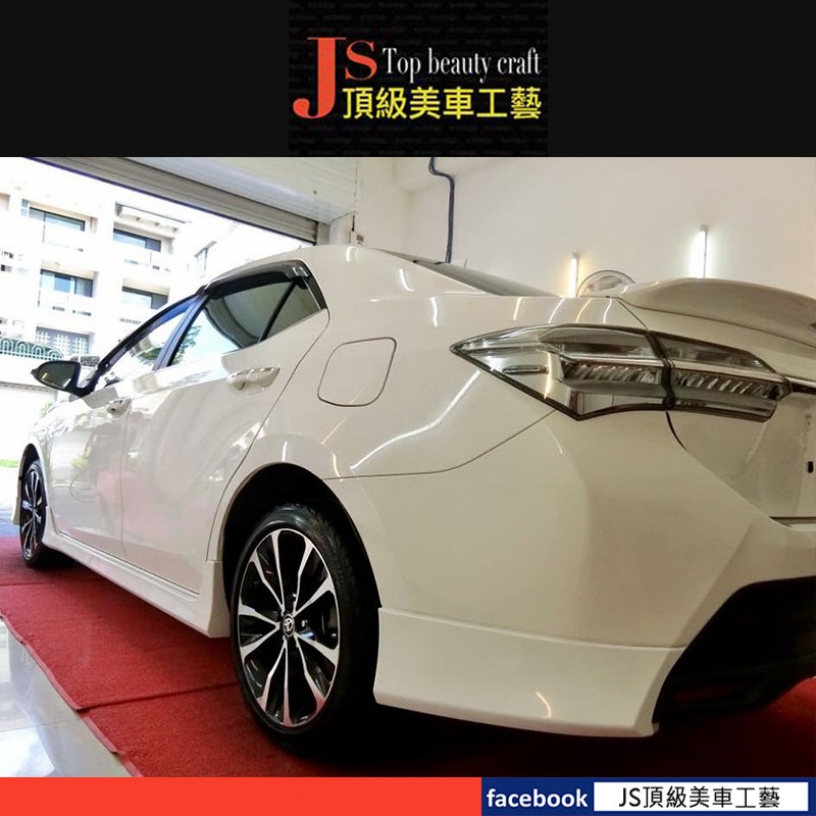 JS頂級美車工藝