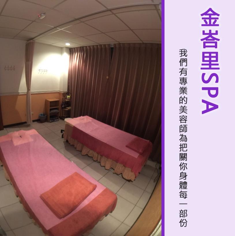金峇里SPA養身會館