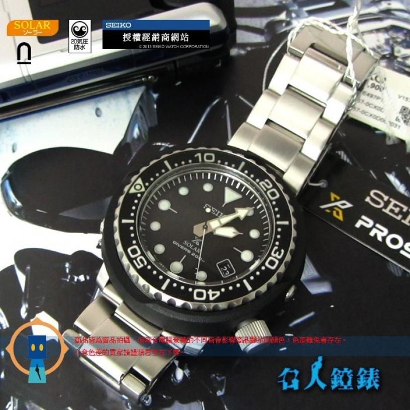 名人鐘錶(七賢店)