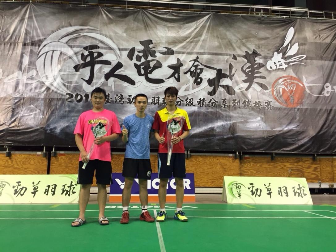 小唐羽球專業訓練班