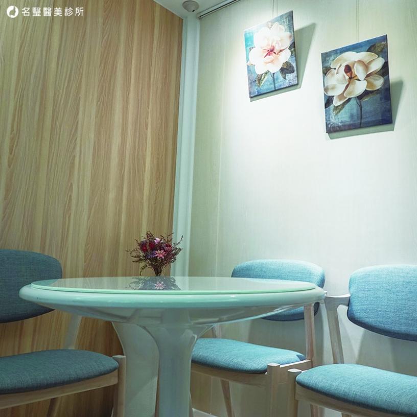 名瑿醫美診所