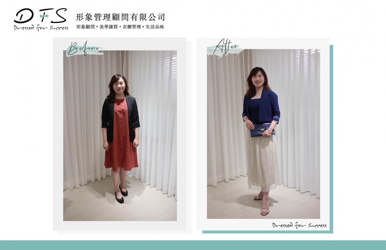 DFS衣潔形象管理顧問公司