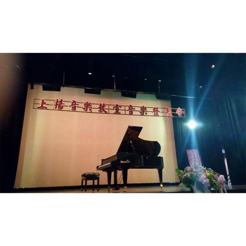 上揚樂器桃園中古鋼琴收購