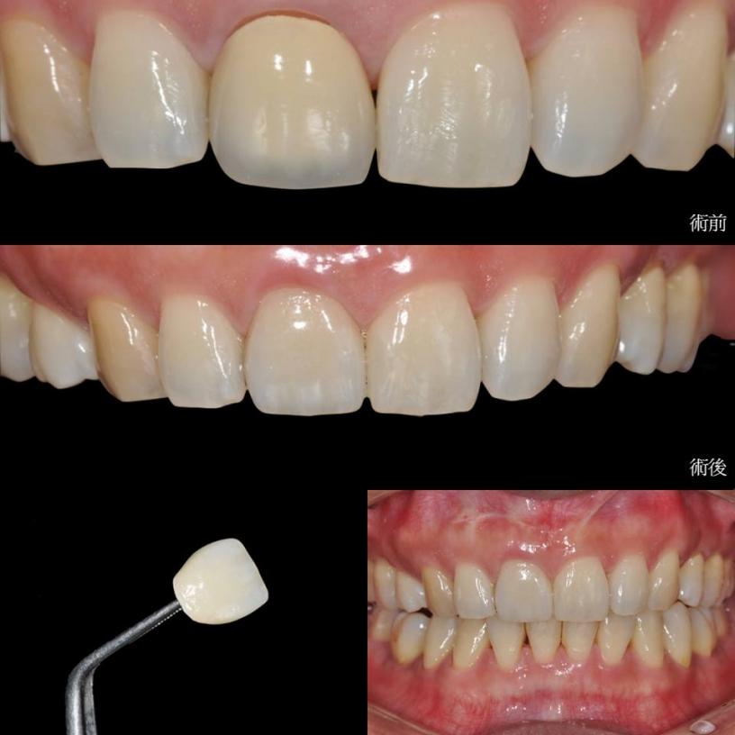慕樂美學牙醫診所