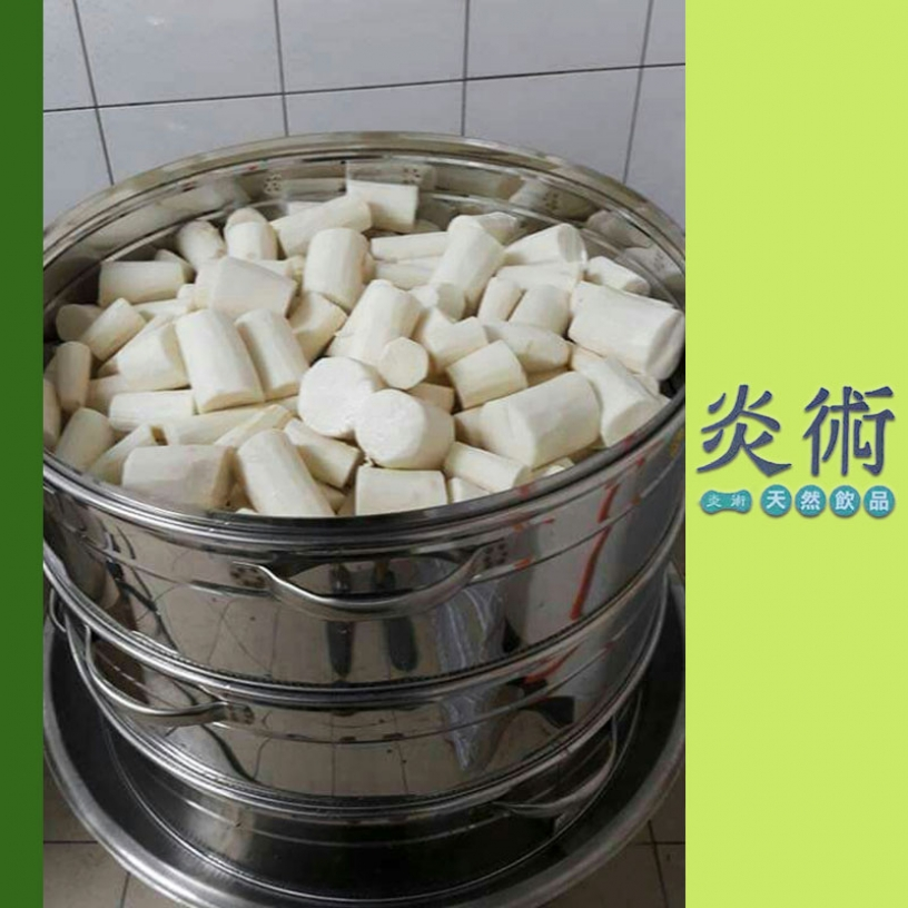 彰化果汁養生飲品推薦炎術彰化店