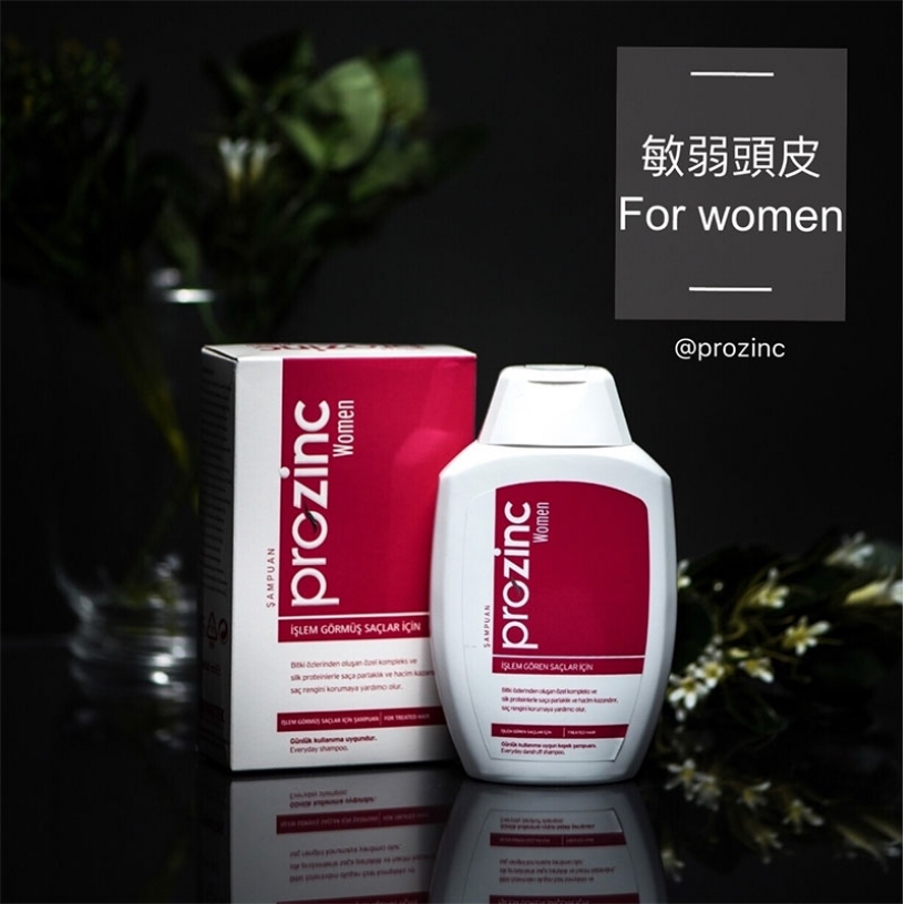 Prozinc草本能量洗潤系列