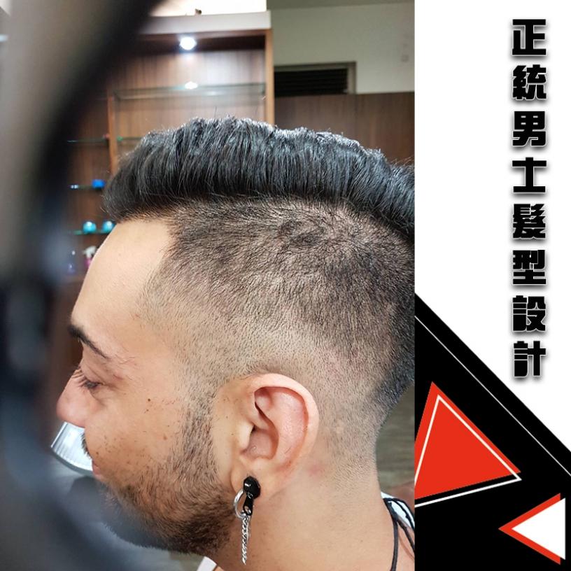 正統男士髮型設計