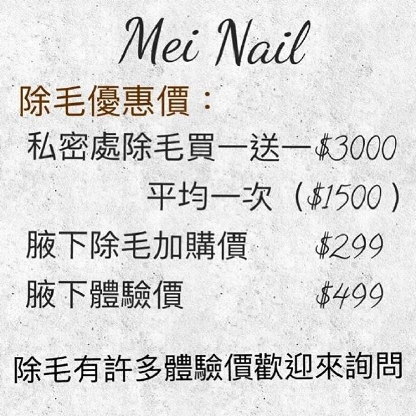 Mei Nail