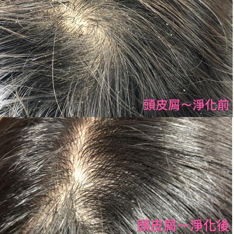 紫薇草本護髮工作室
