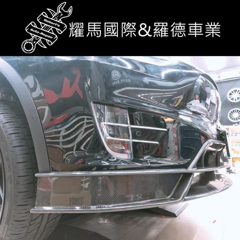 耀馬國際 羅德車業