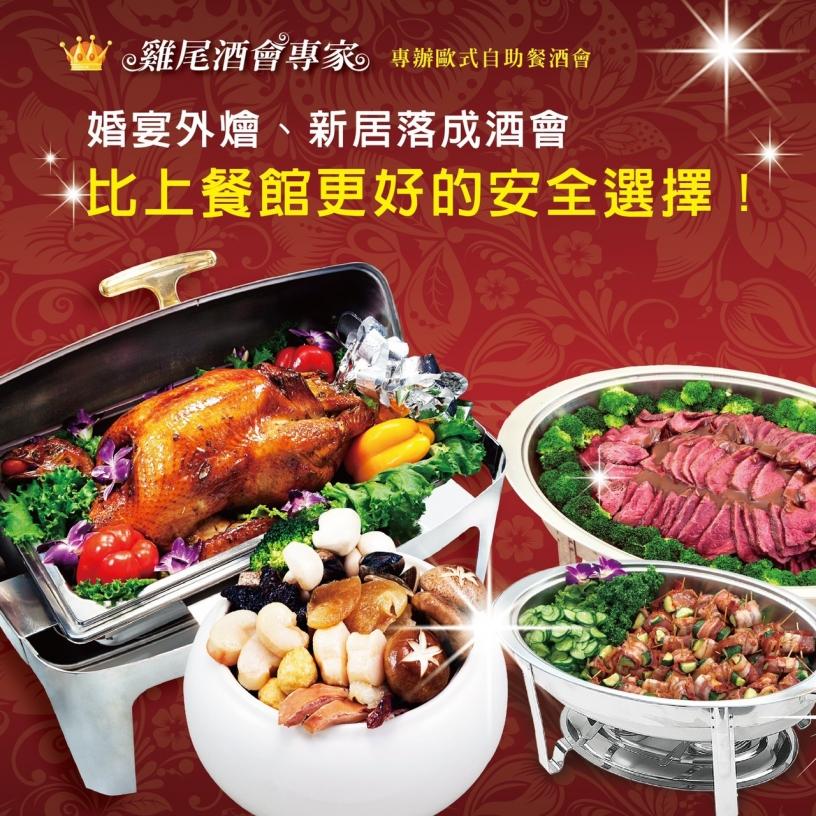 台中國豐蛋糕伴手禮外燴餐點