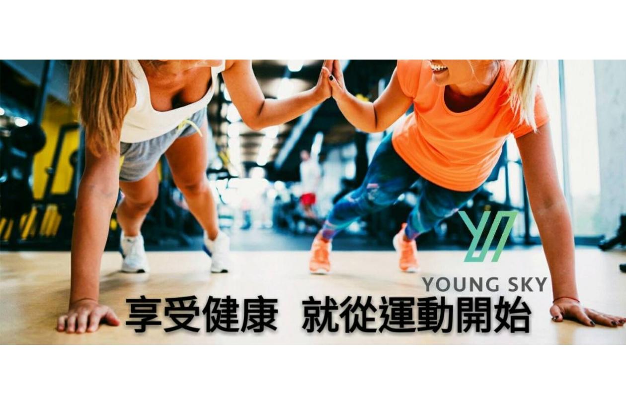 YS體重管理俱樂部