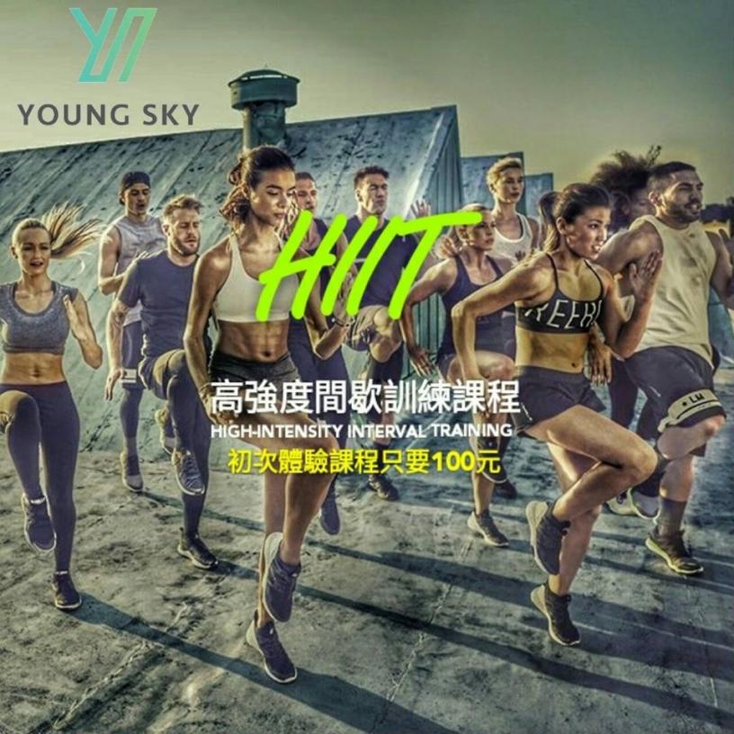 YS體重俱樂部