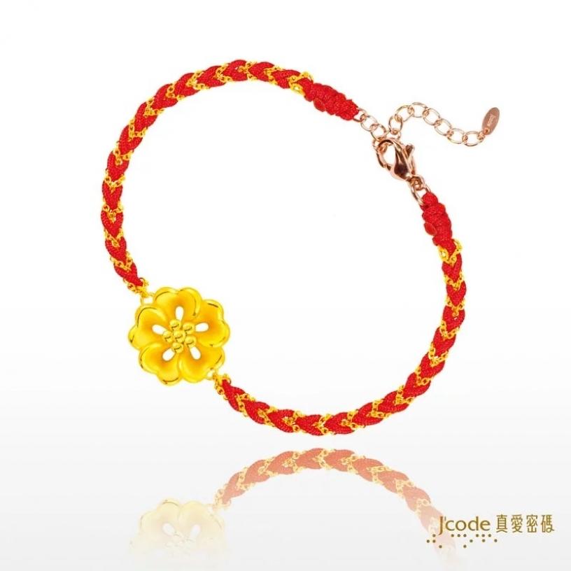 瑞山珠寶(延平店) 台北銀樓 結婚金飾