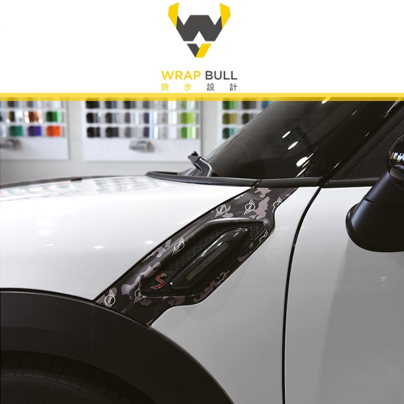 Wrap Bull銳步設計