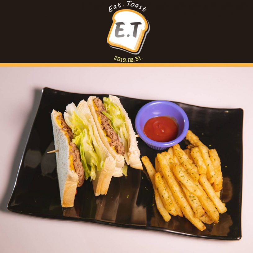 E.T eat toast吃土司