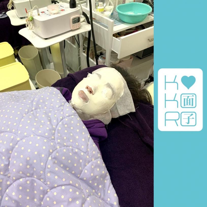 愛面子皮膚管理中心