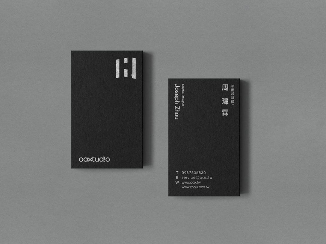 傲思設計台中品牌規劃
