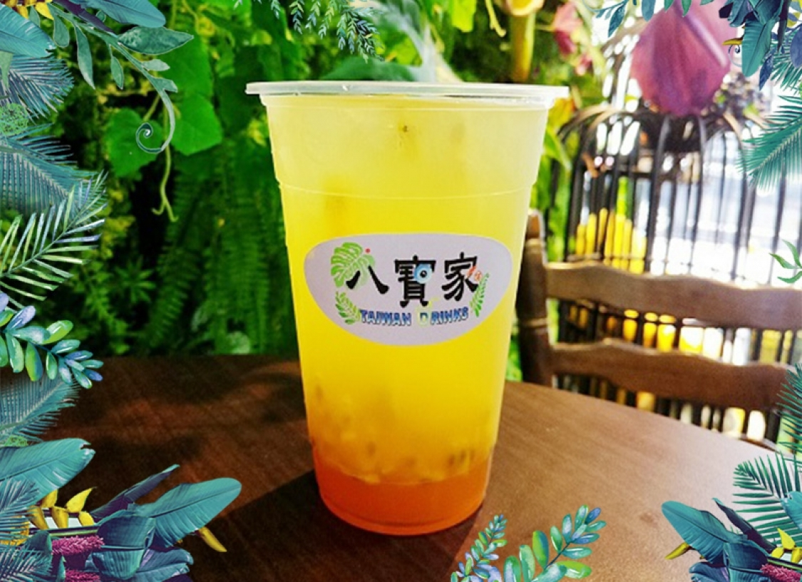 松山饒河夜市果汁飲料 八寶家芋頭鮮奶