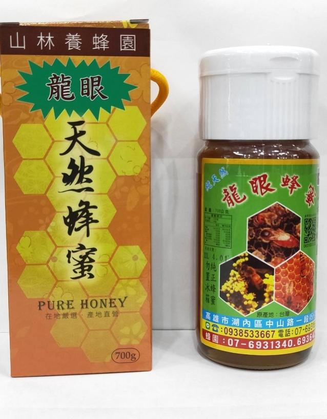 山林養蜂園 高雄純天然龍眼蜂蜜
