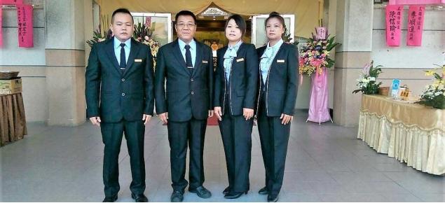 香緣禮儀公司