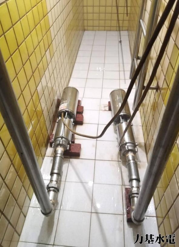 中山區修冷氣力基水電冷氣行