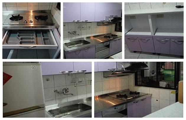 晶潔精品廚具