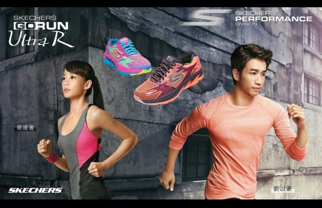 台南創意者鞋坊