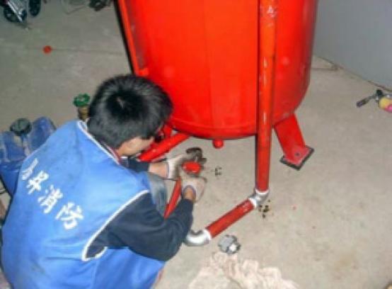 陽昇消防有限公司