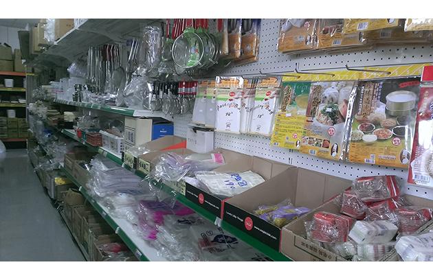 漢泰食品原料行