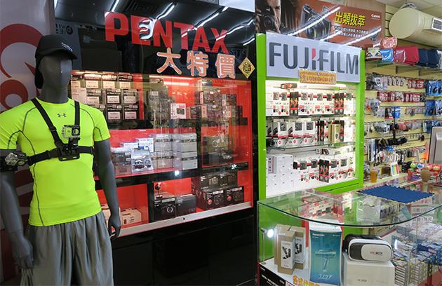 鼎泰豐視聽器材有限公司