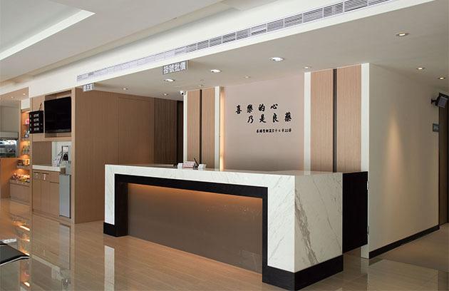 老德燕中醫診所