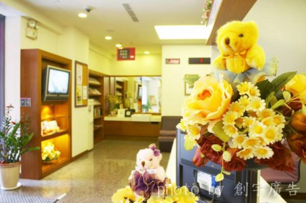 吳玉珍婦產科診所