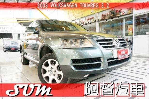 高雄-SUM阿督汽車-汽車買賣