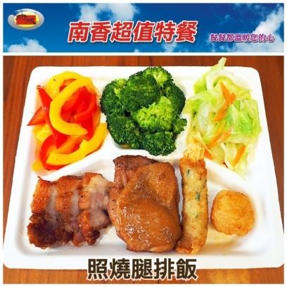 府城南香排骨飯