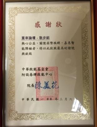 長青地政士事務所