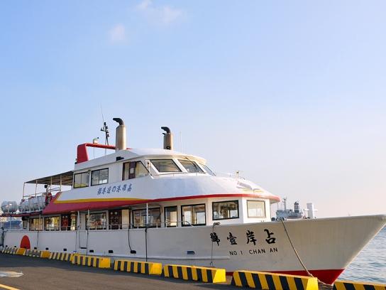 高雄港觀光遊港郵輪-占岸一號遊艇