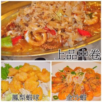 海南島海鮮美食