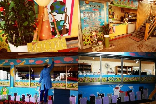 151高地景觀咖啡廳