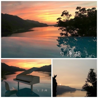 勻淨湖景觀民宿