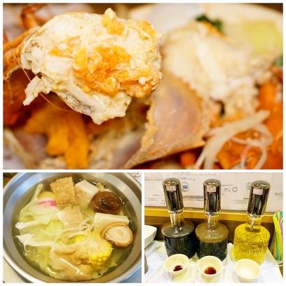松鶴涮涮鍋