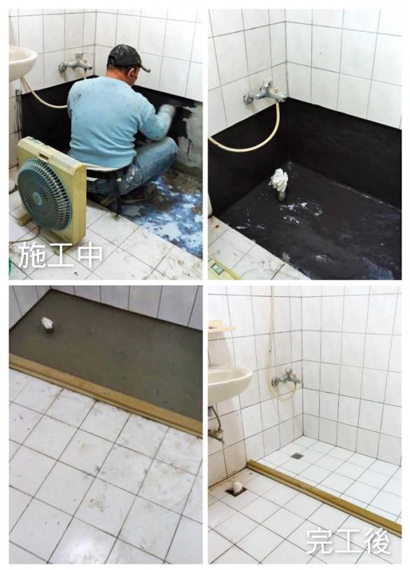 財穩不漏專業防水抓漏工程行