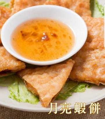 小鳳越南美食重建店