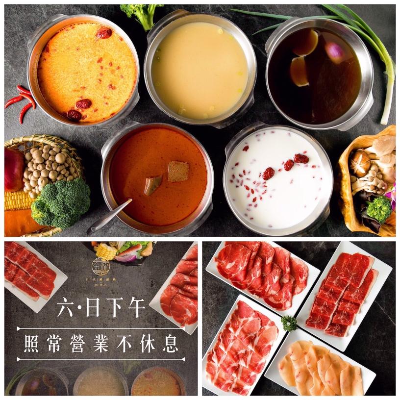 旗山金源日式涮涮鍋總店
