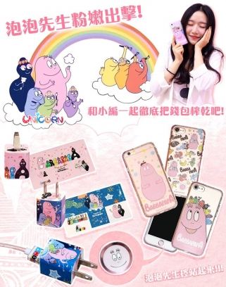 Unicorn專賣手機殼