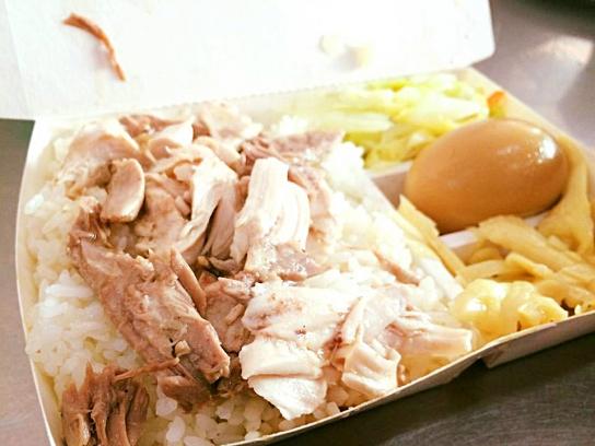 和平火雞肉飯