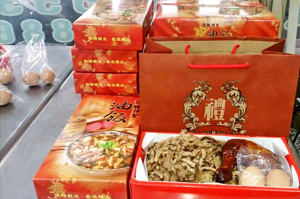 新北市御鮮食品肉粽批發彌月油飯禮盒