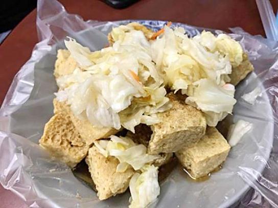 好味道臭豆腐